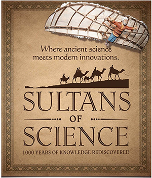 Sultans-poster-web300