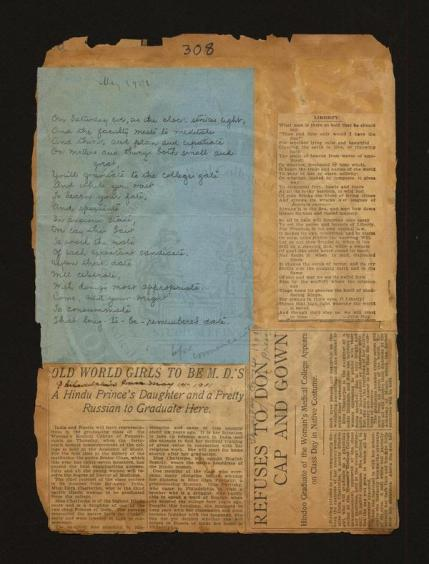 Clippings on Dora Chatterjee (Drexel University College of Medicine Archives & Special Collections)